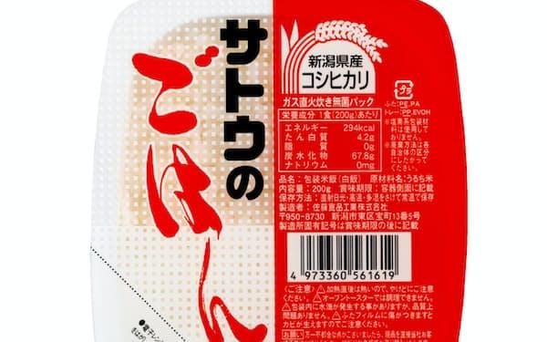 サトウ食品工業のパックご飯「サトウのごはん」は需要が増えている