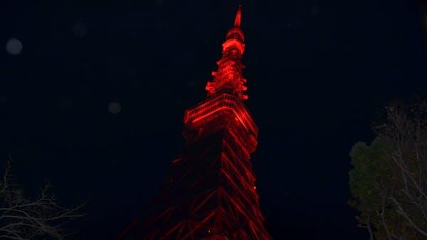 東京タワー、中国の春節祝い赤くライトアップ