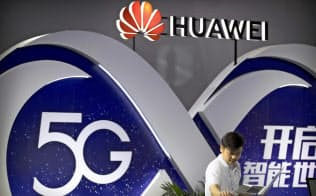 ファーウェイは次世代通信規格「5G」のインフラビジネスを世界展開している=AP