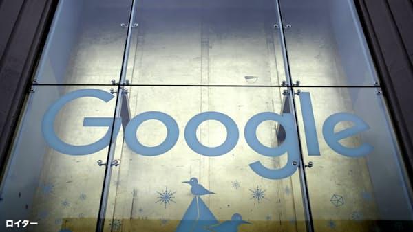 米グーグル、10~12月期は売上高が22%増 過去最高を更新