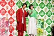 氷結のCMに登場する柳楽さんと波瑠さん