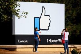 フェイスブックは2月4日、誕生から15年を迎えた=ロイター
