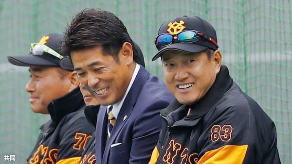 稲葉監督、12球団の視察スタート 歴代代表監督らが激励