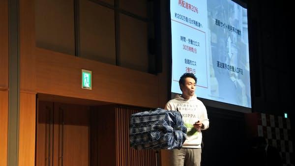 日本郵便、置き配で再配達6割削減 実験結果公表