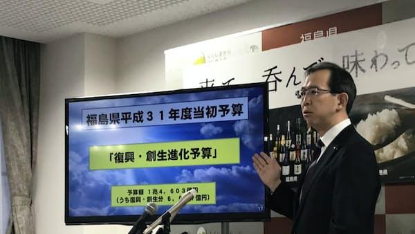 福島県19年度予算案、0.9%増 農林水産・観光振興に力