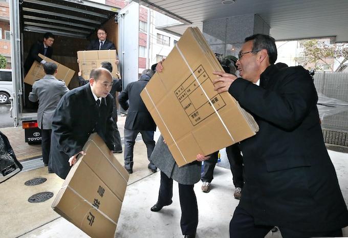 ケフィアを家宅捜索 出資法違反疑い、被害約3万人: 日本経済新聞