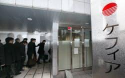家宅捜索のため、ケフィア事業振興会の本社に入る警視庁の捜査員ら(6日午前、東京都千代田区)