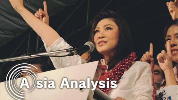8年ぶりタイ総選挙、混乱再燃の導火線?