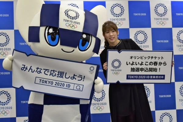 今春に始まる東京五輪のチケットの抽選申し込みをPRする女子レスリング金メダリストの吉田沙保里さん(右)