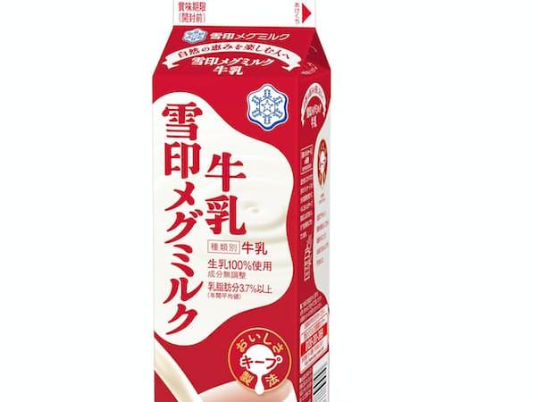 雪印メグミルクも牛乳を値上げする