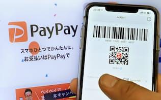PayPay(ペイペイ)のホームページとスマホの決済画面