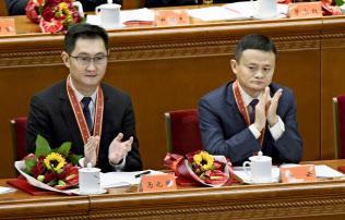改革開放40年の記念大会に出席したアリババの馬雲会長(右)とテンセントの馬化騰会長=共同