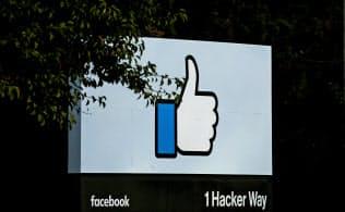欧州の独禁当局がIT大手に厳しい目を向けている(米カリフォルニア州のフェイスブック本社)=ロイター