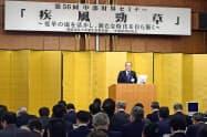 中部地方の企業経営者が経営課題を議論する「中部財界セミナー」(7日、愛知県犬山市)=共同