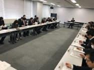 県の戦略会議では移住者や女性、障害者らの就業促進について議論した