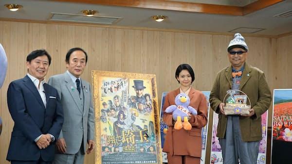 映画「翔んで埼玉」公認します、埼玉・上田知事