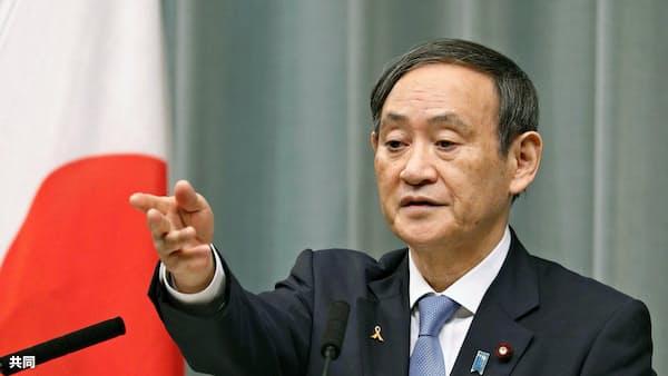 政府、元号選定会議を初開催 平成改元を踏襲