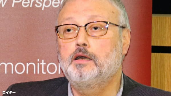 サウジ当局者が計画実行 記者殺害調査で国連報告者
