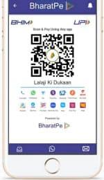 BharatPeのアプリ