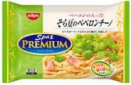 日清食品冷凍が発売する「冷凍 日清スパ王プレミアム そら豆のペペロンチーノ」