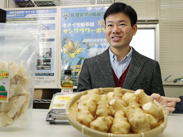 佐賀大講師の松本雄一さん