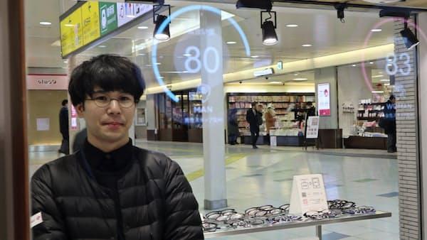 「外すと痛い」買い物 日本酒や眼鏡、AIがお薦め