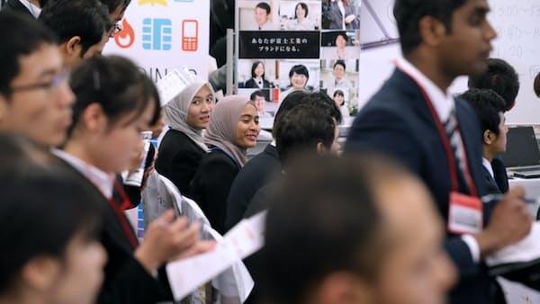 外国人材活用の条件(下) 多文化共生政策の推進を