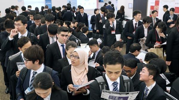 日本経済研究センター・中期経済予測 人材教育の充実、成長のカギ
