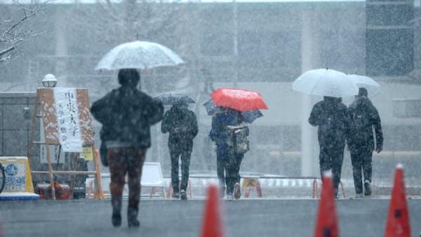都内、大雪恐れなくなる 北海道陸別町で氷点下31.8度