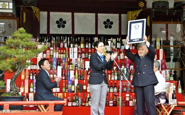 ギネス世界記録認定が発表された「天満天神梅酒大会」(9日午前、大阪市の大阪天満宮)=共同