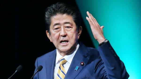 首相「亥年選挙、先頭に立つ決意」 自民党大会