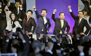 自民党大会で気勢を上げる安倍首相(中央)ら(10日午前、東京都内のホテル)=共同