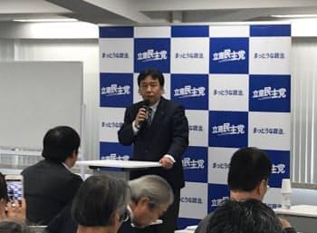 11日、立憲民主党の全国幹事長会議で話す枝野代表