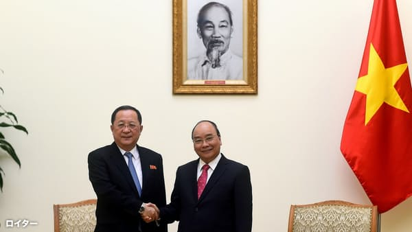 ベトナム副首相、北朝鮮公式訪問へ 米朝首脳会談受け入れ準備