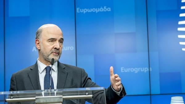 伊中銀の独立性「絶対に尊重されるべき」、欧州委員