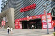 大連万達集団は一時約100店に達した百貨店事業からも撤退する(遼寧省大連)