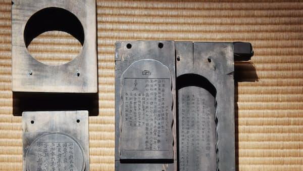 知の探求 奈良墨の由縁 古梅園(もっと関西)