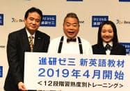 発表会にはタレントの出川哲朗さん(中)も出席した(東京都港区)