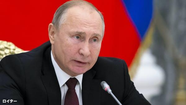 INF廃棄条約破棄、プーチン氏の狙い(The Economist)