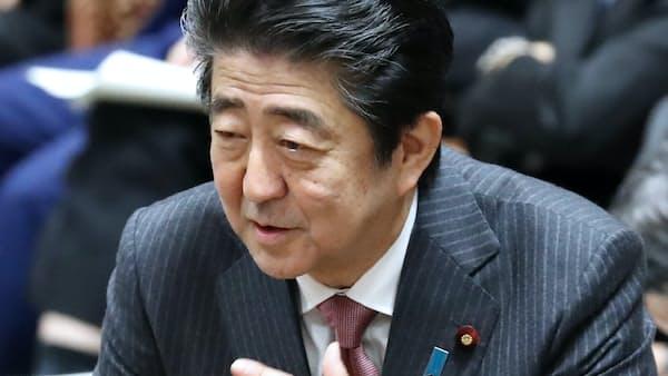 国境画定で平和条約締結 首相、日ロ交渉「後退ない」
