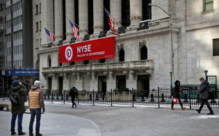 大手による寡占化が進む(1日、ニューヨーク証券取引所)=ロイター
