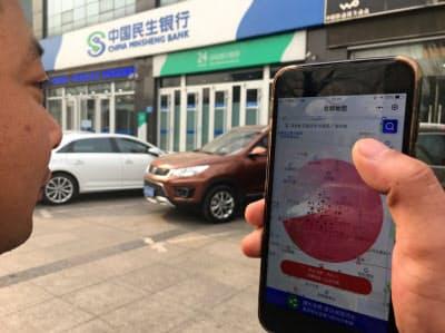 テンセントの新サービスは周辺の債務者の人数も分かる(河北省石家荘市)