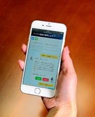 ウェブサイトでAIが市民の質問に自動応答する