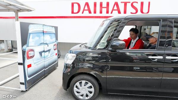 自動ブレーキ搭載義務化、40カ国が合意 国連発表