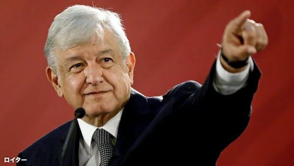 外交・通商は無関心? メキシコ新政権、内向き鮮明に