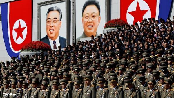 北朝鮮、核燃料を生産継続 米研究者分析、開発は鈍化