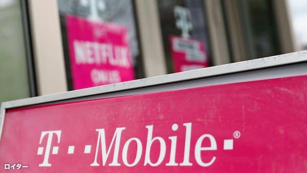 米携帯2社の合併拒否要請 上院議員9人、規制当局に