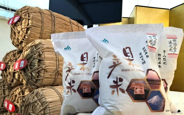 中国は新潟のコメ輸入を解禁した(横浜港での出荷前)