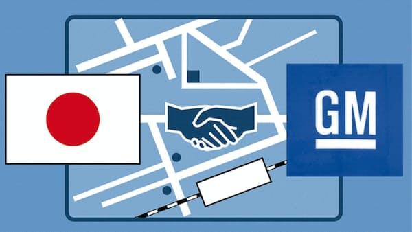 地図データ日米で連合 背中押したグーグルと中国勢