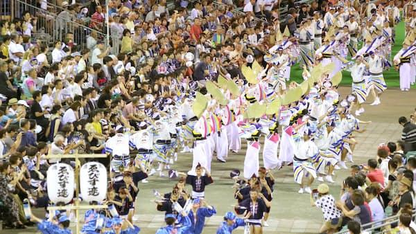 徳島の阿波おどり、今夏から民間に運営委託 15日から全国で公募